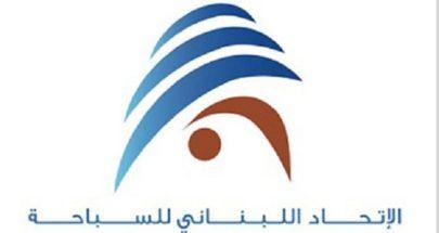 انتخابات اتحاد السباحة: أسماء المرشحين الـ13 لملء المقاعد الـ11 image