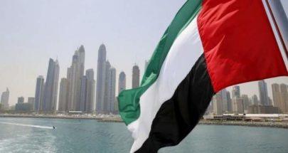 سفير الامارات بأميركا: سلطنة عمان والسودان لا تتعجلان التطبيع مع إسرائيل image