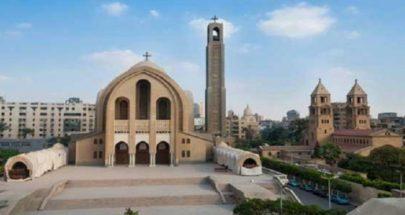 الكنائس المصرية تعلن عن إجراءات جديدة للوقاية من كورونا image