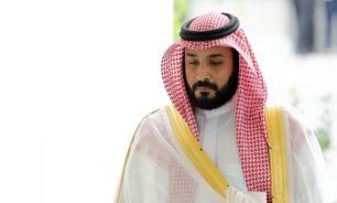 أصوات أوروبية لمقاطعة قمة الـ20 برئاسة السعودية image