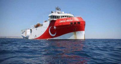 تركيا تمدد التنقيب في شرق المتوسط حتى 27 تشرين الاول image