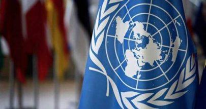 الأمم المتحدة: معاهدة حظر الأسلحة النووية ستدخل حيّز التنفيذ خلال 3 أشهر image