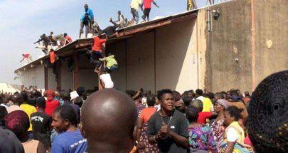 نهب مستودع للمواد الغذائية في وسط نيجيريا image
