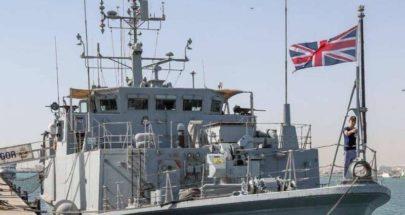 القوات البريطانية تعتقل 7 متسللين هددوا طاقم ناقلة نفط image