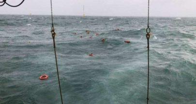 اصطدام سفينة بمنصة نفط قبالة ماليزيا وغرق فرد من الطاقم image