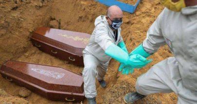 البرازيل تسجل أكثر من 26 ألف إصابة جديدة بكورونا و513 وفاة image