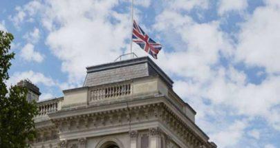 بريطانيا تستدعي سفير إيران بسبب موظفة الإغاثة المسجونة زغاري راتكليف image