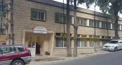 """إقفال مدرسة عماطور الرسمية... والسبب """"كورونا"""" image"""