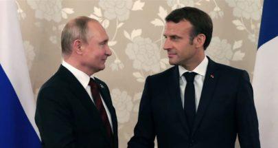 لا مبادرة روسيّة مُستقلّة عن ماكرون… والتركيز على الغاز image