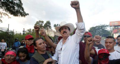 رئيس سابق يسافر إلى فنزويلا لتلقي اللقاح الروسي ضد كورونا image