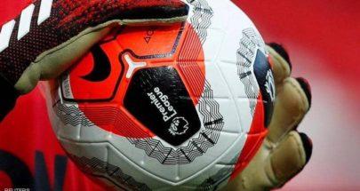 إصابتا كورونا جديدتان في الدوري الإنجليزي image