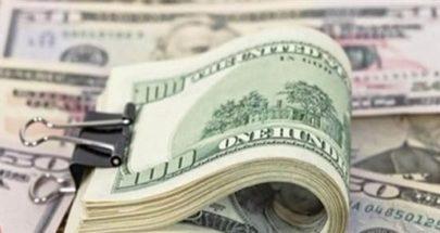 اليورو يتراجع أمام الدولار بنسبة 0.4 في المئة image