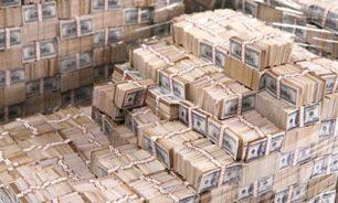 أغنى رجل في العالم يخسر 6.8 مليار دولار في يوم واحد image