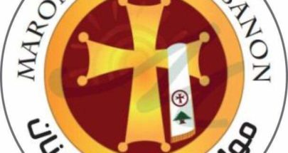 """""""موارنة من اجل لبنان"""" ينوّه بمقررات السينودس الكنسية والوطنية image"""