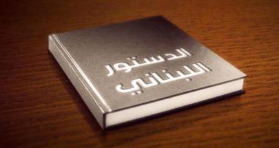 """المادتان 52 و53 """"""""تشمطان أُذن"""" الدستور image"""