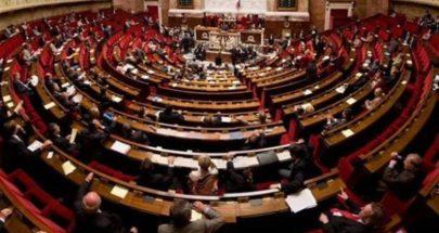 النواب الفرنسيون يصوّتون على تمديد حال الطوارئ الصحية إلى 16 شباط image