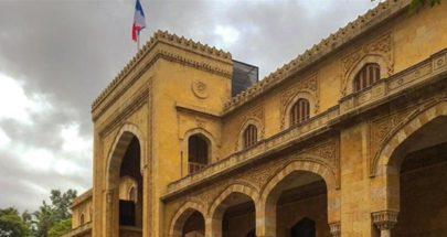 ما حقيقة خبر إلقاء قنبلة على السفارة الفرنسية في بيروت؟ image