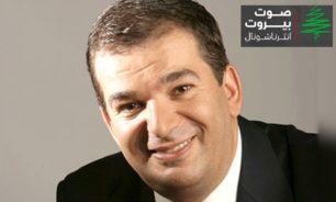 طوني خليفة وصوت بيروت انترناشيونال! image