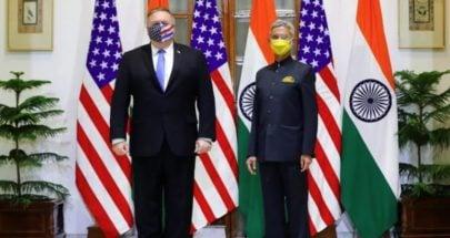 """مايك بومبيو يبدأ جولة آسيوية من الهند لمناقشة """"تهديدات"""" الصين image"""