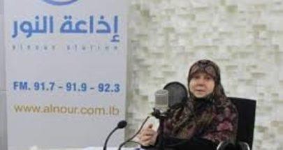 كورونا يخطف اعلامية لبنانية.. مضاعفاته أودت بحياتها image