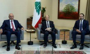 هل التقى الحريري السفيرة شيا لتحصين الحكومة؟ image