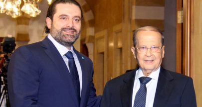 لقاء جيد وإيجابي مع عون... وترقب لإتصالات الحريري image