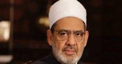 شيخ الأزهر: لإقرار تشريع عالمي يجرم معاداة المسلمين image