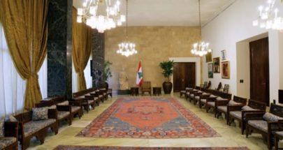 هذه هي مواعيد الكتل النيابية لتسمية رئيس الحكومة المكلف image