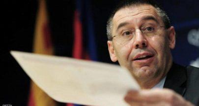 """رئيس برشلونة يوضح موقفه من الاستقالة بعد """"حملة مضادة"""" image"""
