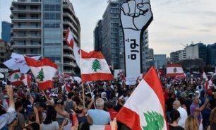 ثورة أو لا ثورة؟ image