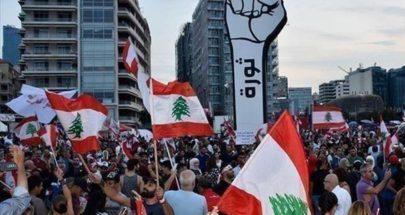 من نجح الثورة أم السلطة؟ image