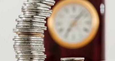 المنتدى الاقتصادي: لازالة كل المعوقات امام التحقيق المالي الجنائي image