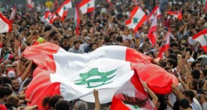"""""""ليبانون فايلز"""" ينشر أنشطة 17 تشرين الاول image"""