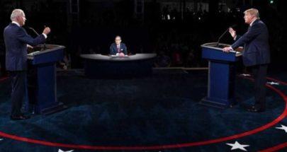 بعد فوضى المواجهة الأولى... تغيير نظام المناظرات بين ترامب وبايدن image