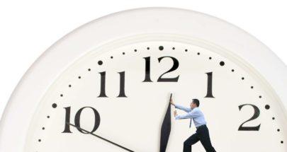 الى اللبنانيين.. لا تنسوا تأخير الساعة في هذا الموعد image