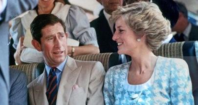 خفايا حياة الأميرة ديانا.. بماذا نصحت الأمير تشارلز؟ image