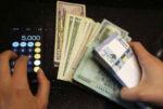 هل يبلغ سعر الصرف 6200 أو 14500 ليرة في 2021؟ image
