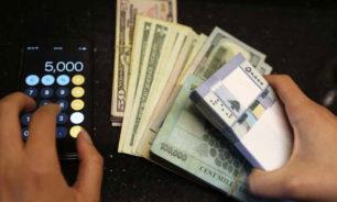في ثاني أيام العيد… كم بلغ سعر صرف الدولار في السوق السوداء؟ image