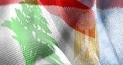 توقيع اتفاقية مشتركة في الإنتاج السينمائي بين مصر ولبنان image