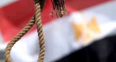 """""""رايتس ووتش"""" تدين إعدام 49 شخصا في 10 أيام بمصر image"""