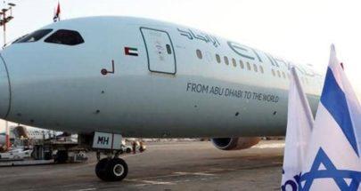 """وفد إماراتي في """"اسرائيل"""".. نتانياهو: سيتم إلغاء التأشيرات image"""