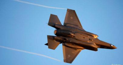 """إسرائيل تسمح بحصول الإمارات على """"إف-35"""" الأميركية image"""
