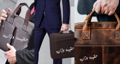 أجواء تهدئة من اليمن الى لبنان ... فهل يلتقط الحريري اللحظة؟ image