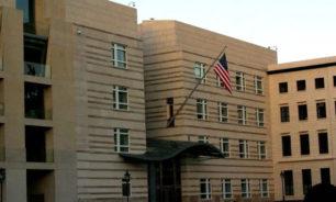 السفارة الأميركية في أذربيجان تلقت معلومات عن تهديدات بهجمات وعمليات خطف image