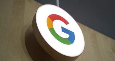 غوغل تعاقب موظفيها لهذه الأسباب! image