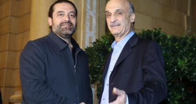 هل من لقاء بين الحريري والقوات قبل الخميس؟ image