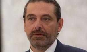 الحريري: سأشكل حكومة اختصاصيين من غير الحزبيين بأسرع وقت image