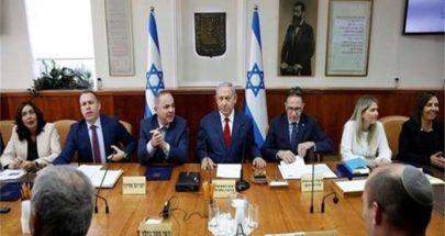 مجلس الوزراء الإسرائيلي يقر اتفاق التطبيع مع البحرين image