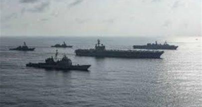 أميركا واليابان وأستراليا تجري مناورات في بحر الصين الجنوبي image