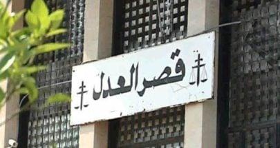 استمرار اقفال قصر عدل بعبدا غداً image